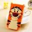 เคสซัมซุง s7 เคสแฟชั่นการ์ตูนลาย tiger วัสดุ silicone soft case thumbnail 1