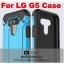 เคสLG G5 เคสประกอบ pc+tpu เหนียวแข็งแรงคงทน thumbnail 1