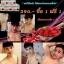 ครีมทาปาก นมชมพู ชุดละ 390 บาท ซื้อ 1 ฟรี 1 จัดหนักไปเลย thumbnail 1