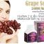 #TopLife Grape Seed 24,000 mg. MAX (180 เม็ด) thumbnail 4