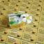 สบู่ จินซู เมือกหอยทากฟองยืด GinZhu Body Whitening mask soap พอกผิวขาว เพิ่มความขาว 10 ระดับ กล่องสีเหลือง ก้อนเหลือง thumbnail 35