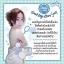 #Baby Kiss Good Bye Acne Soap (100 g) thumbnail 4