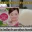 สบู่ จินซู เมือกหอยทากฟองยืด GinZhu Body Whitening mask soap พอกผิวขาว เพิ่มความขาว 10 ระดับ กล่องสีเหลือง ก้อนเหลือง thumbnail 34