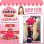 สบู่ Natcha Mix Berry thumbnail 13