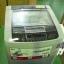 เครื่องซักผ้าฝาบน ขนาด9kg. รุ่นWF-T9056TD thumbnail 2