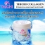 Taichi Collagen ไทจิคอลลาเจน ส่งฟรี thumbnail 1