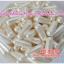 วิตามินลดสัดส่วน สีขาวมุก สำหรับคนอ้วน 60 กก. ของแท้ ดักจับไขมันและเร่งเผาผลาญ (30 เม็ด) thumbnail 1