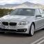 Slot Mat แผ่นยางรองในช่องรถยนต์ BMW 5 series 2014 thumbnail 1