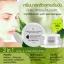 Green Solution Treatment Mask กรีน โซลูชั่น ทรีทเมนต์ มาส์ก thumbnail 1