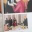 1) แดร๊กคูล่า ผู้น่ารัก 2) ฟื้นภาษา ได้อาหาร. 3) สี่เจ้าฟ้า294 thumbnail 12