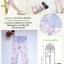กางเกงขายาวคนท้อง แฟชั่นนำเข้า กางเกงผ้าเกาหลียืดสีบรอนซ์ขายาวลายดอก มีผ้าพยุงท้องรอบเอว เอวปรับระดับได้ตามอายุครรถ์ เนื้อผ้ายืดหยุ่น ใส่สบายค่ะ thumbnail 1
