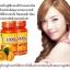 Acorbic Vitamin C 1000mg 30เม็ด thumbnail 3