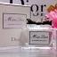 น้ำหอม #DIOR - Miss Dior Blooming Bouquet EDT 5 ml. (ขนาดทดลอง) thumbnail 1