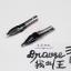 หัวปากกาปลายมน Brause Ornament (0.5 ~ 5.0 mm) thumbnail 4
