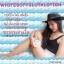 White Soft Gluta Lotion ไวท์ซอฟ กลูต้าโลชั่น กลิ่นข้าวญี่ปุ่น thumbnail 3