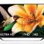 TV LG 4k ขนาด65นิ้ว รุ่น65UF850T thumbnail 1