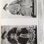 CHINA 'S DRAGON ROBES. ผู้เขียน Schultler Cammann thumbnail 16