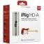 IRIG HD – A GUITAR INTERFACE / ANDROID thumbnail 4
