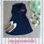 สีกรม เดรสคอวี มีสายคาดคอ ผ้าคอตต้อนพิมพ์ลาย แต่งรูปหัวใจที่หน้าอก อก32-38 เอวถึง40 ยาว30 thumbnail 1