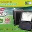 LED Flood Light Slim 100w BIOBULB (แสงขาว) thumbnail 2