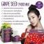 #TopLife Grape Seed 24,000 mg. MAX (180 เม็ด) thumbnail 3