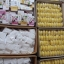 สบู่ จินซู เมือกหอยทากฟองยืด GinZhu Body Whitening mask soap พอกผิวขาว เพิ่มความขาว 10 ระดับ กล่องสีเหลือง ก้อนเหลือง thumbnail 14
