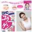 #DHC Collagen 60 วัน thumbnail 1