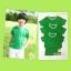 ขายส่ง ไซส์ M เสื้อกีฬาสีเด็ก เสื้อกีฬาเปล่าเด็ก เสื้อกีฬาสีอนุบาล สีเขียว thumbnail 1