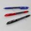 ปากกา Pilot Frixion Ball 0.5 ปากกาลบได้ (set 3 สี) thumbnail 1