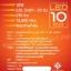 LED Flood Light 10w SWITCH แสงวอร์มไวท์ (แสงสีส้ม) thumbnail 2