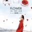 น้ำหอม Kenzo Flower In The Air EDP 4 ml แบบแต้ม thumbnail 3