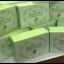 Natcha Gluta Melon White Soap สบู่กลูต้าเมล่อน สีเขียว ผิวขาว กระจ่างใส thumbnail 18