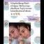 รังไหมพลัส Rang Mai Plus thumbnail 7
