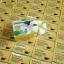 สบู่ จินซู เมือกหอยทากฟองยืด GinZhu Body Whitening mask soap พอกผิวขาว เพิ่มความขาว 10 ระดับ กล่องสีเหลือง ก้อนเหลือง thumbnail 2