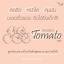 White Soft Golden Tomato Soap ไวท์ซอฟ สบู่มะเขือเทศสีทอง thumbnail 2