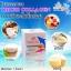 Taichi Collagen ไทจิคอลลาเจน ส่งฟรี thumbnail 4
