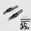 หัวปากกาปลายมน Brause Ornament (0.5 ~ 5.0 mm) thumbnail 7