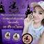 #M-Blithe Matte Cover Skin Concealer thumbnail 4