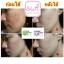 ครีมหน้าขาว SWL ขาวยกเซต thumbnail 24
