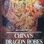 CHINA 'S DRAGON ROBES. ผู้เขียน Schultler Cammann thumbnail 22