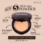 #MEESO Chocolate Primer Foundation Powder SPF 50 PA+++ thumbnail 4