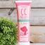 ครีมกันแดด CC Milky water drop body sunscreen 50 pa ++ thumbnail 2