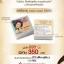 #Palladio Rice Powder #Translucent (17g) thumbnail 2
