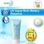 #Biore UV Aqua Rich Watery Essence SPF50+/PA+++ 50 ML. thumbnail 3
