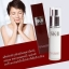 #SK-II FACIAL TREATMENT UV PROTECTION 30 g.