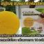 สบู่ จินซู เมือกหอยทากฟองยืด GinZhu Body Whitening mask soap พอกผิวขาว เพิ่มความขาว 10 ระดับ กล่องสีเหลือง ก้อนเหลือง thumbnail 1