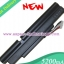 High Quality Battery for Acer Aspire TimelineX 4830 4830G 4830T 4830TG 4830TZ 4830TZG AS11A5E thumbnail 1