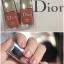 #Dior Vernis Nail Lacquer thumbnail 12