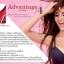 Jeunesse Advantage (A-4) เจอเนสส์ เอโฟร์ thumbnail 3