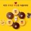 #Missha x Line Friends Magic Cushion Moisture SPF50+/PA+++ (15g) thumbnail 2